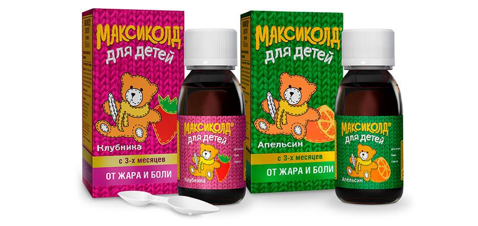 максиколд сироп для детей инструкция